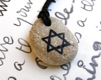 Star of David necklace, Star of David pendant, judaica, jewish jewelry, hebrew name necklace, Hebrew name pendant, Bar Mitzvah, Bat Mitzvah
