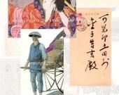 Asian Digital Collage Sheet 1  - Mixed Media
