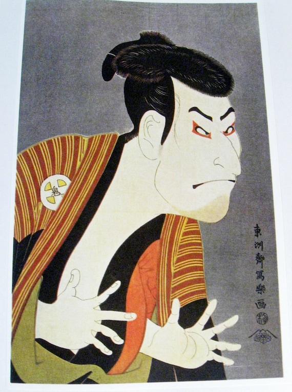 Vintage Sharaku Otani Oniji As Edohei Print