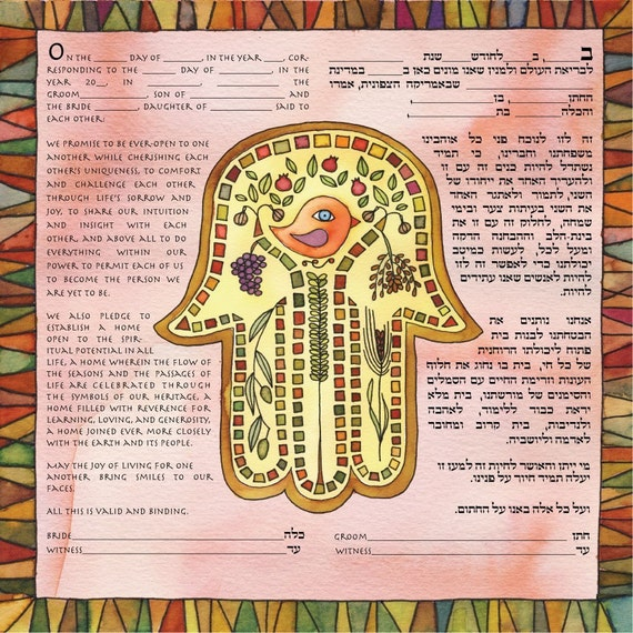 Hamsa Ketubah- Jewish wedding contract and/or illuminated wedding vows