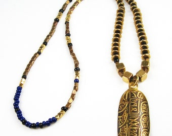 Inca Gold Bullion Design Inspired Pendant - Etched Pendant - African Bronze Beaded Necklace - One of a Kind Tribal Beaded Focal Etched Bead
