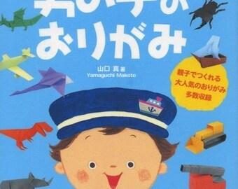 Japanese Origami Paper Craft Book,  Makoto Yamaguchi - Japanese Paper Craft for Boy, Children, Easy Origami Tutorial, B388