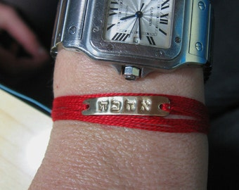 ONE NAME Red String Bracelet Hebrew Name Bracelet Bridesmaid Gift Personalized Gold Kabbalah Bracelet Hand Stamped Hebrew Name Minimalist