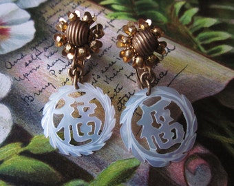 MIRIAM HASKELL Carved Mother of Pearl Asian Gold Bead Dangle Earrings