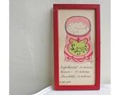 Vintage Sugar Framed Art Print Picture Vintage Retro Kitchen Decor Baking Illustration Cursive Text 1968 Pink Red Green