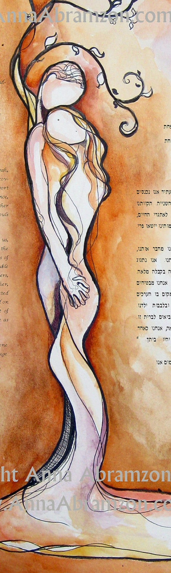 Classic Tree Ketubah modern ketubah, interfaith ketubah watercolor ketubah Jewish wedding Jewish ketubah katuba katubahs ketuba Conservative