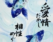 "Neo-Japonism Art Print, Japanese calligraphy, blue Koi fish, original poem""Love chemistry in Enso blue, Limited Fine Art Print A3 11x17"""