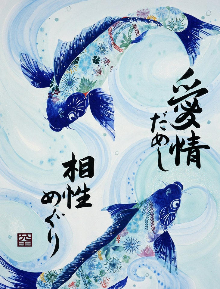 Neo japonism art print japanese calligraphy blue koi fish for Koi fish japanese art