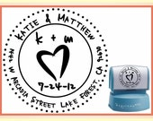 Save the Date Wedding Address Stamp - Custom Return Address Self Inking