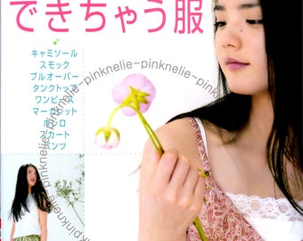 One Day Finish Simple Clothes n651 Japanese Sewing Book