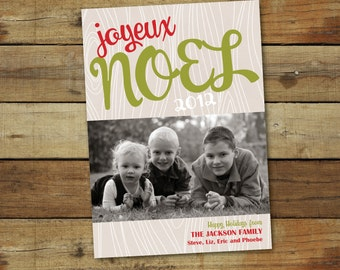 Joyeux Noel Christmas card, custom photo holiday card