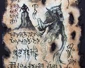 WEREWOLF shapeshifter Necronomicon Fragment