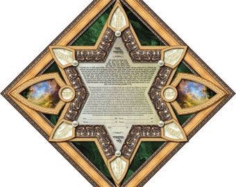 Ketubah - SEFIROT GREEN - Includes Free Personalization