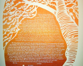 Cherry Tree and Lotus Papercut Ketubah - orange and brown background - custom calligraphy Hebrew English