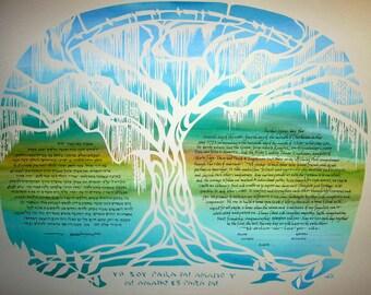 Live Oak with Spanish Moss Papercut Ketubah - Wedding Artwork - calligraphy