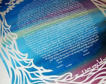 Ginkgo Tree and Waterfall Papercut Ketubah