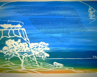 Torrey Pines Ketubah - Papercut Wedding Artwork - San Diego - Hebrew calligraphy