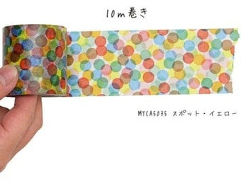 SALE ITEM - mt x CASA interior washi masking tape -  50mm x 10m -