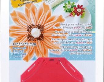 Clover Kanzashi Flower Maker Daisy Petal Large Part No. 8489