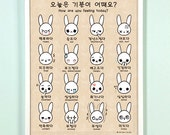How are you feeling today Korean/English Bilingual Emotion 11x14 Art Print Poster