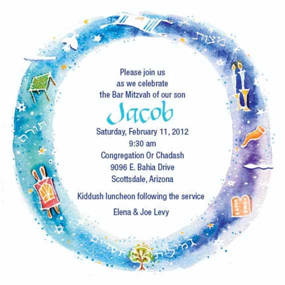 Cosmos bar mitzvah bat mitzvah invitation pdf file zoom solutioingenieria Gallery