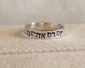 Sterling Silver Personalized Ring Band. HEBREW Available.GREEK Lettering Available.Custom.  Message.  Recycled Silver.