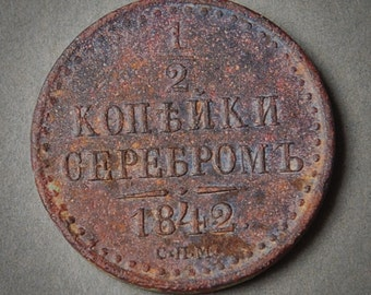 Imperial Russian copper 1/2 kopek coin, 1842 kopecks, copecks, kopeyka