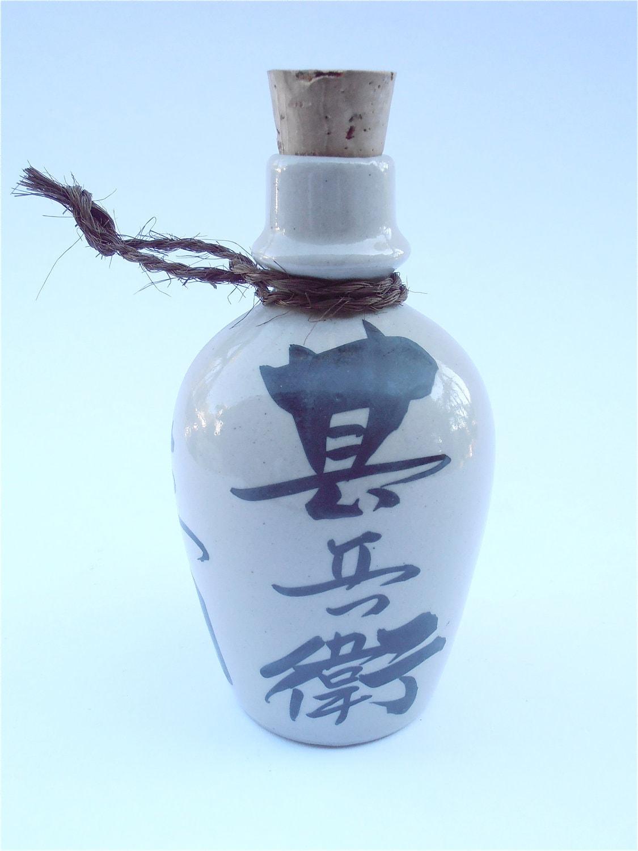 Vintage Japanese Sake Bottle Tokkuri Bottle Japanese Vase