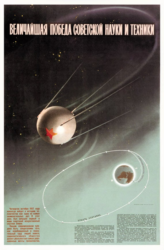 Space will be ours. The greatest victory of Soviet science and technology. space poster, space wall decal, cosmos, Soviet poster, propaganda
