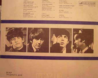 Very Rare Russian Pressing  - A Hard Day's Night.  BEATLES. Record Album Original Beatles Lp from Russia. Ship from Usa