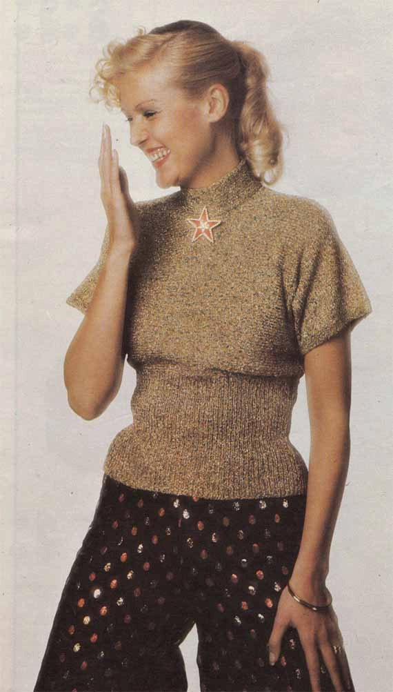 1970s Sparkly Disco Top VINTAGE KNITTING PATTERN, Party/Club/Glamrock/Rockabilly Evening Sweater, Instant Pdf from GrannyTakesATrip 0146