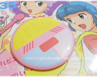 "SALE Magical Angel Creamy Mami Inspired 3"" Button Pin for Fairy Kei, Mahou Kei, Magical Girl Fashion"