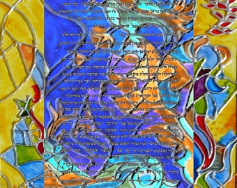 wedding ketubah -reproduction- print of a stainglass  - custom