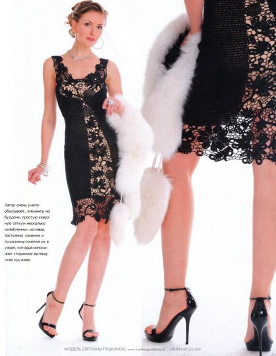 لباس کوکتل ساخته شده به سفارش لباس قلاب دوزی سفارشی ساخته شده است، دست ساخته شده، قلاب دوزی - قلاب دوزی پنبه فهرست ایرلندی