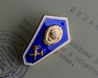 Soviet Metal Enamel Pin - Technical - College Badge - Uniform Pin - Craft Supply - Vintage Suit Making Supplies - 1980's
