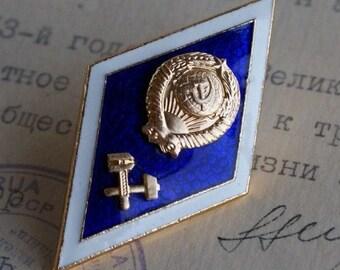 Soviet Metal Enamel Pin - Technical - University Badge - Uniform Pin - Craft Supply - Vintage Suit Making Supply