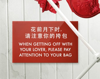 Funny Valentine's Day Sign. Naughty Bedroom Decor. Chinglish Humor. Getting Off with your Lover
