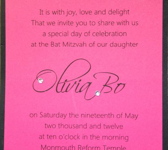 Bat Mitzvah Invitation or Bar Mitzvah Invitation - Sweet 16 Invitation - Quinceanera Invitation