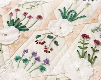 Ribbons Embroidery Secret Garden-  Japanese Craft Book (In Chinese)