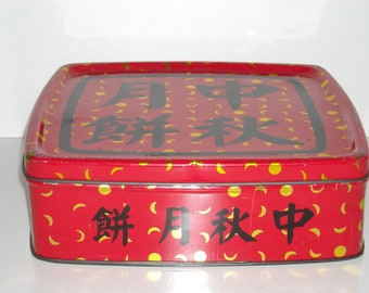 Old Asian Tin Box from 60s