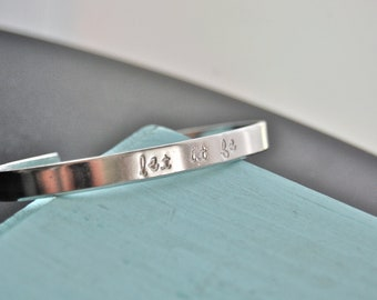 Let it be: hand stamped cuff bracelet