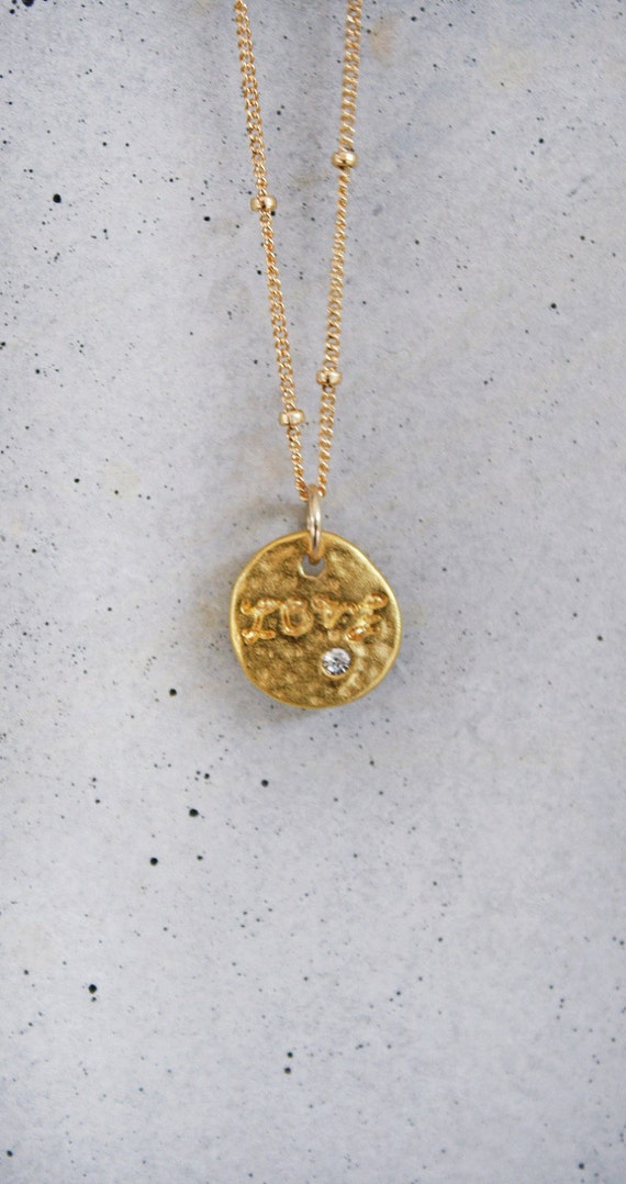 Gold Love Coin Necklace