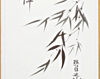 Bamboo Zen / Chinese Brush Painting