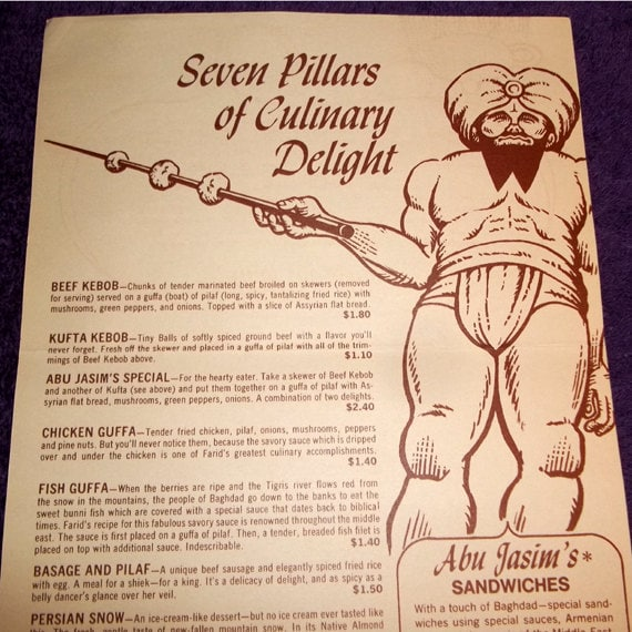 Vintage menu salim 39 s a little bit of baghdad menu from for A treasury of persian cuisine