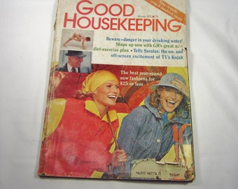 Vintage 1975 Good Housekeeping Magazine - Retro Paper Ephemera