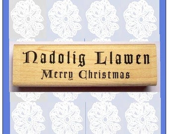 Welsh Christmas Bilingual Rubber Stamp #438
