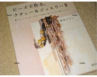 Japanese Craft Pattern Book Beaded Jewelry Making