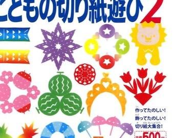 FUN PAPER CUTTING Vol 2 - Japanese Craft Book