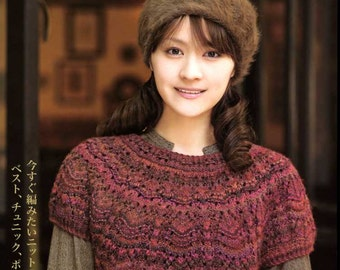 BEAUTIFUL Knit Clothes Vol 2 - Japanese Craft Book