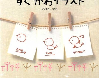 1 2 3 Easy Steps Cute and Fast Illustraion Book - Japanese Craft Book